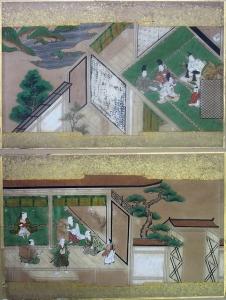03-004 古画02 in 臥遊堂沽価書目「所好」三号