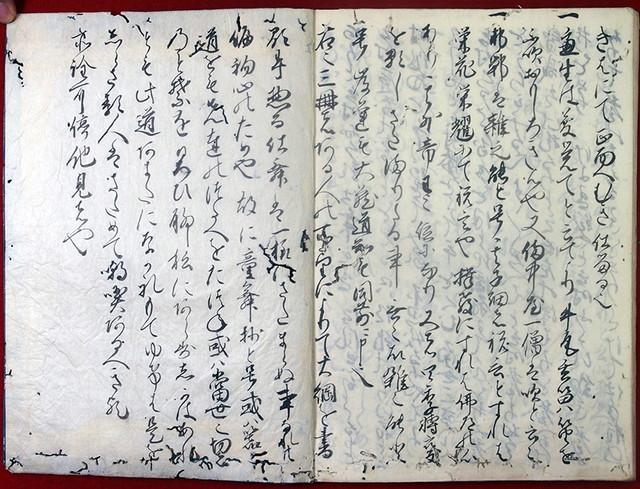 03-056 童舞抄04 in 臥遊堂沽価書目「所好」三号