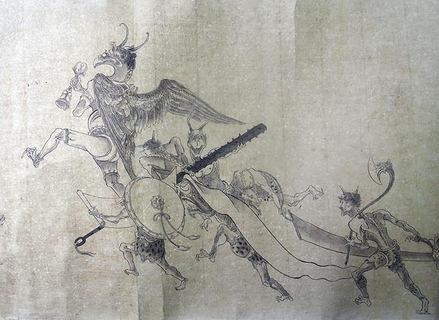 03-061 作州菅家忠誠録03 in 臥遊堂沽価書目「所好」三号