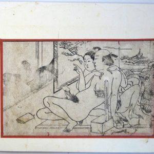 春画四十二図-2102g