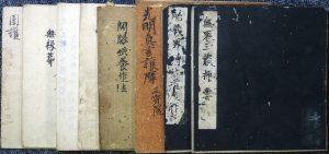 03-084 胎蔵界伝法灌頂作法ほか02 in 臥遊堂沽価書目「所好」三号