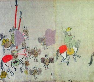 03-115 琉球使節行列図01 in 臥遊堂沽価書目「所好」三号