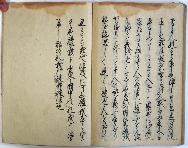 永世物語集-1417e