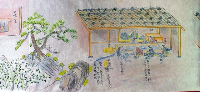 03-119 金銀採製全図02 in 臥遊堂沽価書目「所好」三号