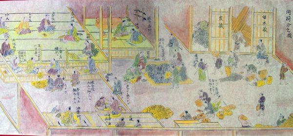 03-119 金銀採製全図03 in 臥遊堂沽価書目「所好」三号