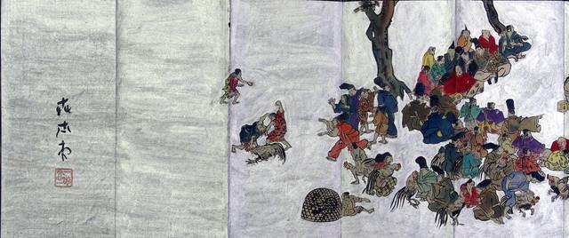 03-134 鶏合03 in 臥遊堂沽価書目「所好」三号