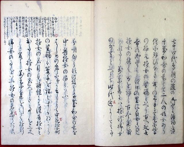 03-136 洞房語園02 in 臥遊堂沽価書目「所好」三号