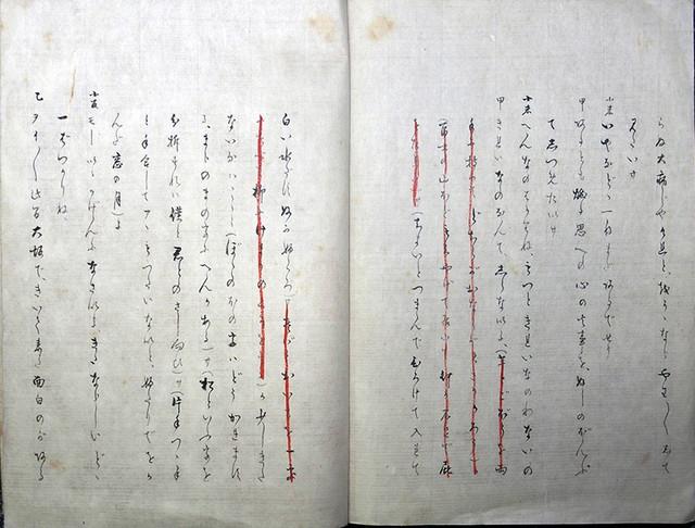 03-137 照閨(新橋の巻)03 in 臥遊堂沽価書目「所好」三号