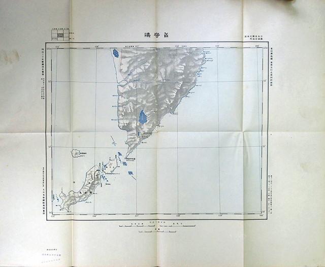 03-146 樺太・北海道地図 一七五枚01 in 臥遊堂沽価書目「所好」三号