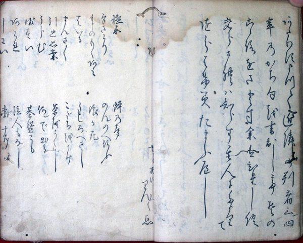 03-179 豆鉄砲01 in 臥遊堂沽価書目「所好」三号