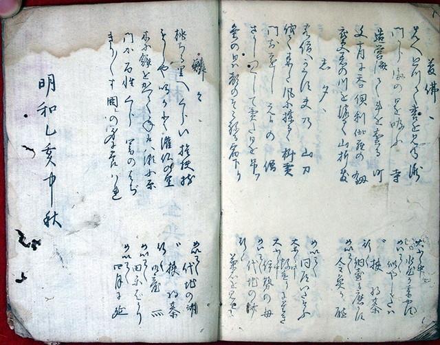 03-179 豆鉄砲02 in 臥遊堂沽価書目「所好」三号