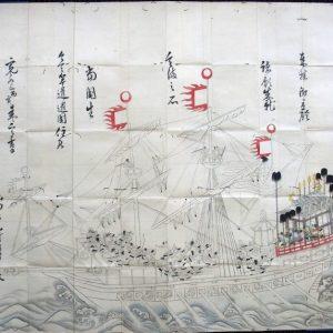 山田長政絵馬-2137a