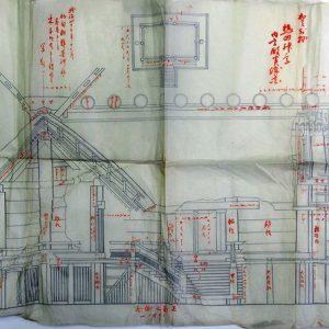 03-218 北白川宮ほか建築図面01 in 臥遊堂沽価書目「所好」三号