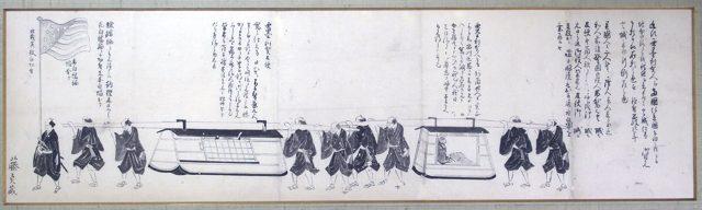 ハリス江戸城参内途次の道中録(01-254/25323)