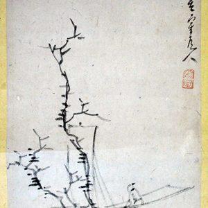 雲室筆寒林漁舟図(02-019/25342)