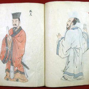 紫宸殿賢聖御障子縮図写(01-030/25353)