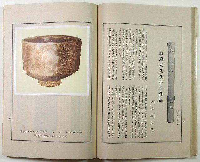 洗硯(01-196/25624)