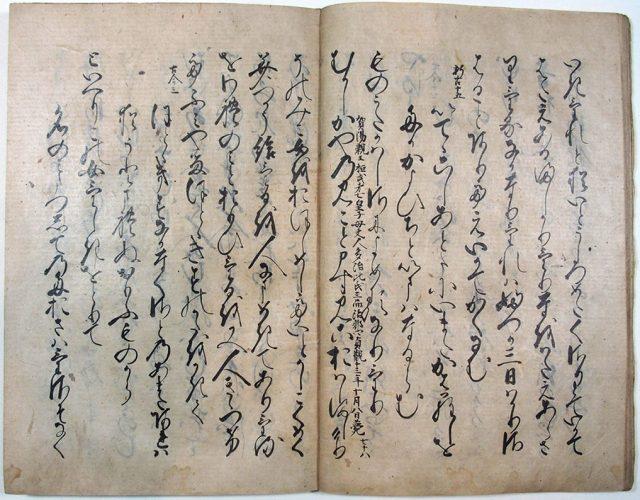 伊勢物語(01-002/25674)