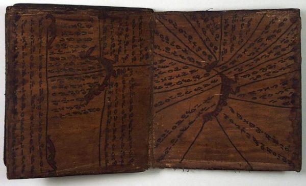 インドネシアのバタック文書(01-220/25740)