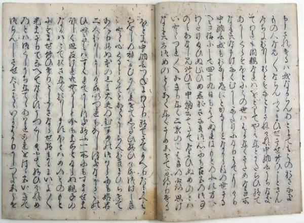 古活字版住吉物語(02-177/25750)