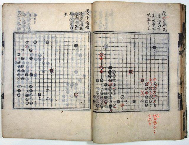 太玄経 - Taixuanjing - JapaneseClass.jp