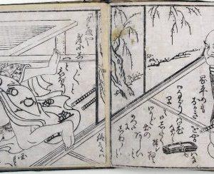 春本恋の鞘当(佚題/02-209/25895)