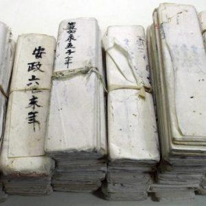 江戸後期高級料亭のしつらえと品書(02-223/25917)