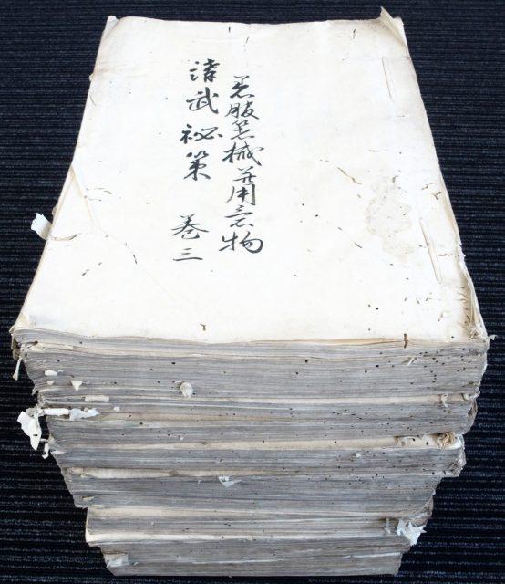 講武秘策-1325a