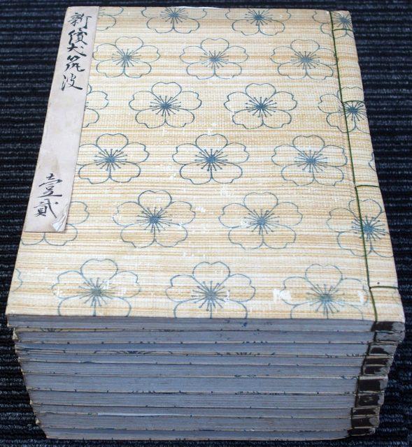 新続犬筑波-1375a