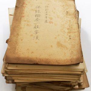 朝鮮教育関係-2367a