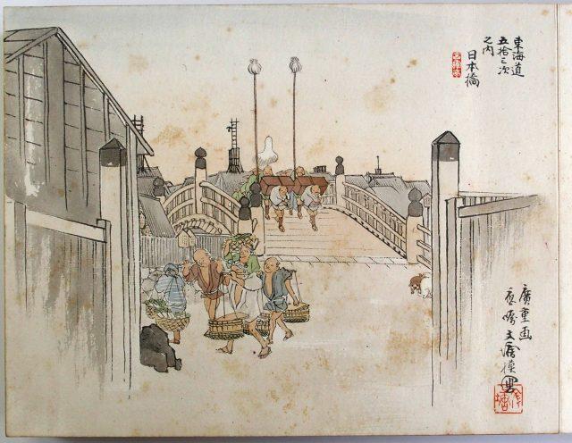 林文塘画東海道五十三次画帖-0716b