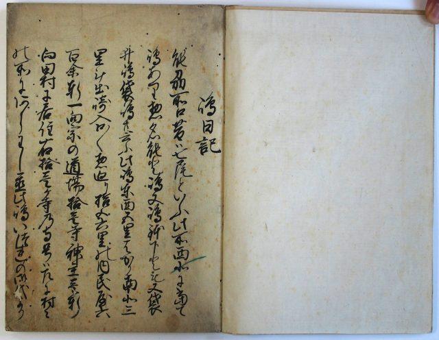 島日記-1199a