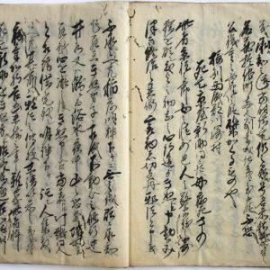 妖法行候者共罪科之写-1894c
