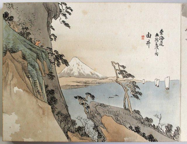 林文塘画東海道五十三次画帖-0716f