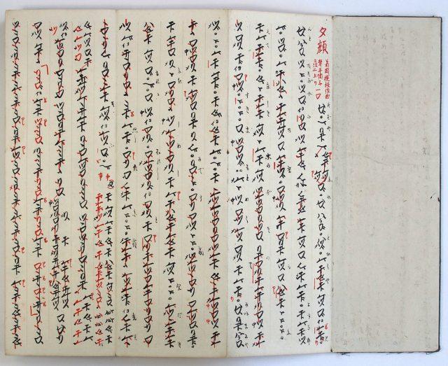 箏三味線琴譜-1428a
