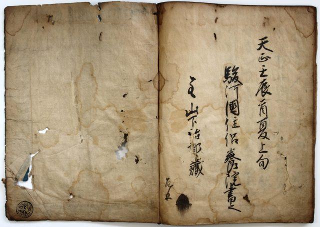 小倉山荘色紙和歌-2535d