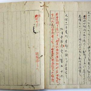 西本願寺門跡広如-1304c