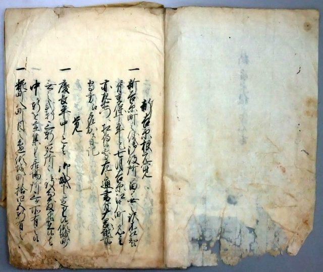 新吉原根元覚書(01-079/22425)
