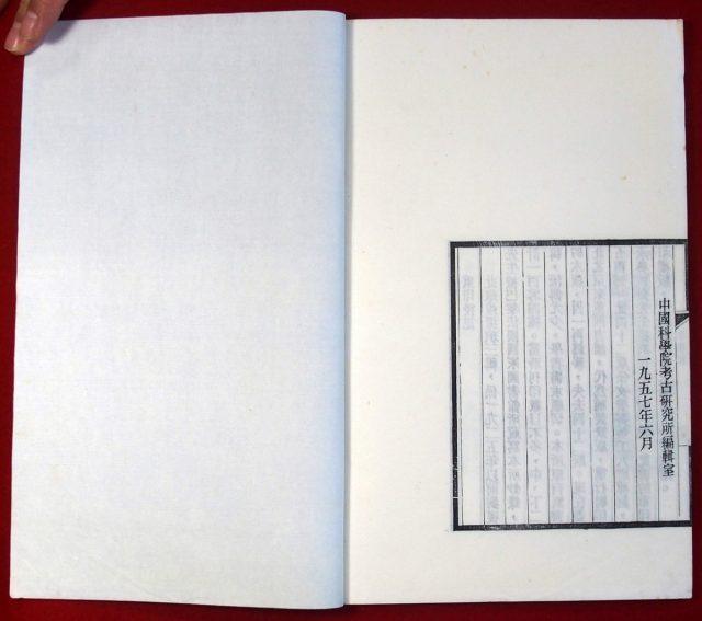 cn0012 燉煌掇瑣