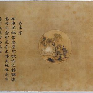十牛図(02-009/25693)