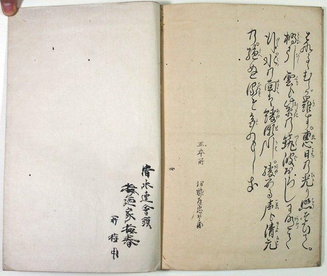 紫雲鐘功養(01-158/25094)