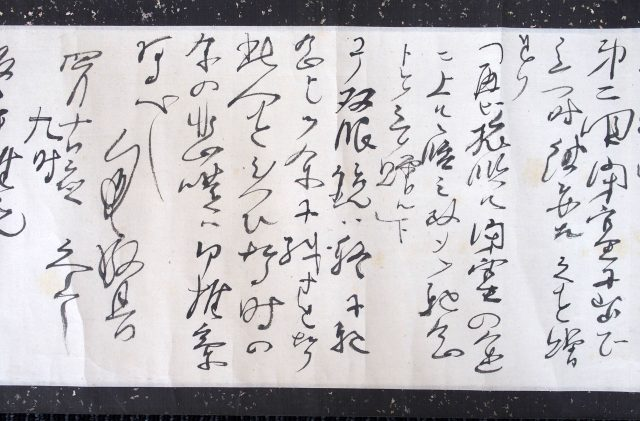 広瀬武夫-1571d