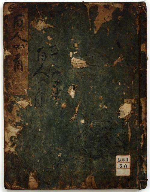 小倉山荘色紙和歌-2535a