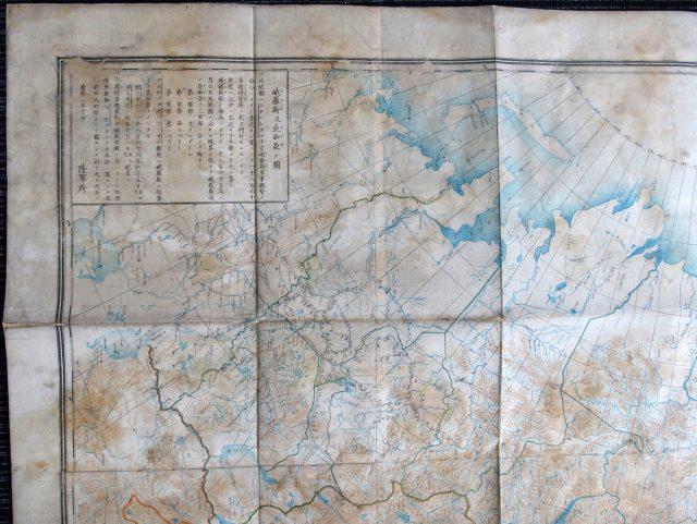 亜西亜略図-2412f