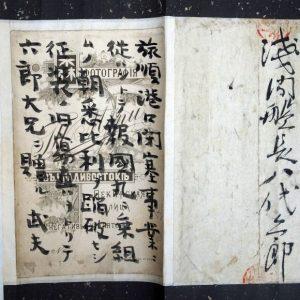 広瀬武夫-1571g