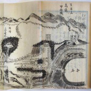 伊那郡郷村旧事記-1924b