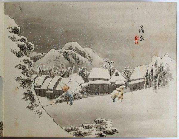 林文塘画東海道五十三次画帖-0716e