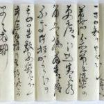 大山巌宛書簡-1594d