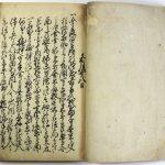 東禅寺-0118b